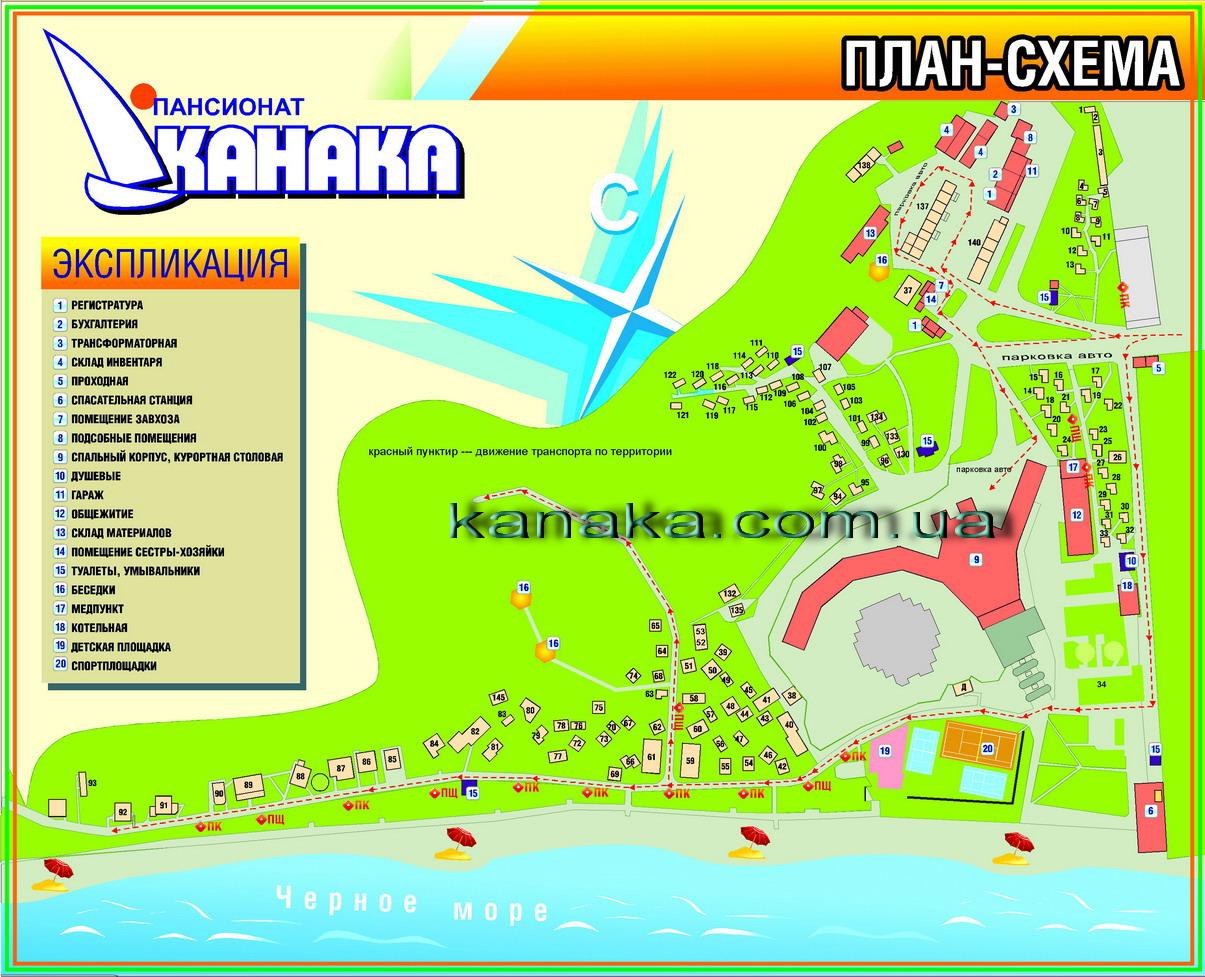 Канака курорт в схемах и картах