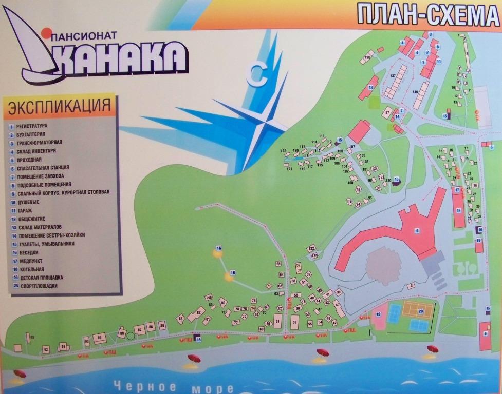 Схема ( карта )расположения
